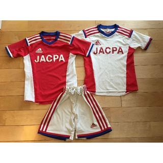 アディダス(adidas)のジャクパサッカーユニフォーム☆130 下のみ(ウェア)