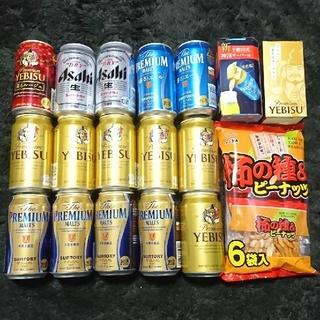 サッポロ(サッポロ)のビール 15本 黄金比タンブラー 柿の種 神泡サーバー セット(ビール)