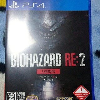 PlayStation4 - バイオハザードre2