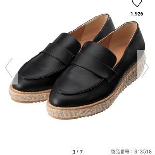 ジーユー(GU)のジュートプラットフォームローファー(ローファー/革靴)