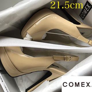 コメックス(COMEX)の【美品】COMEX ベージュエナメルヒールパンプス 21,5cm(ハイヒール/パンプス)