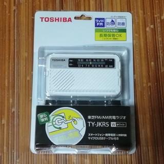 トウシバ(東芝)の新品 東芝ラジオ TY-JKR5(ラジオ)