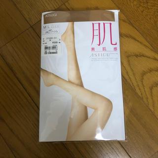 アツギ(Atsugi)のストッキング(タイツ/ストッキング)