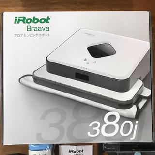 アイロボット(iRobot)のiRobot Braava 380j(掃除機)