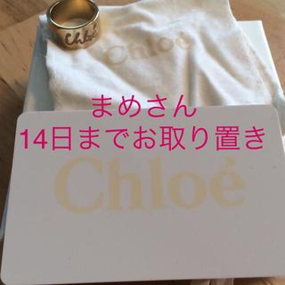 クロエ(Chloe)のリング(リング(指輪))