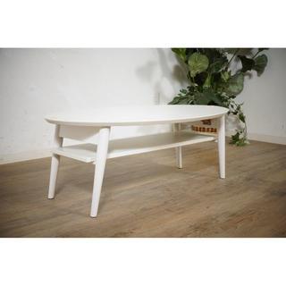 送料無料【新品】木製 北欧調 折れ脚棚付 テーブル アウトレット
