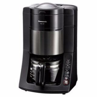 パナソニック(Panasonic)のパナソニック 沸騰浄水コーヒーメーカー NC-A57-K 新品(コーヒーメーカー)