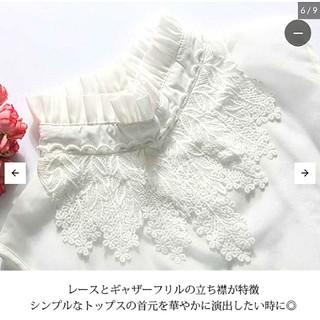 レース⭐つけ襟(つけ襟)