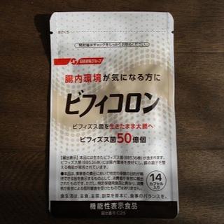 ニッシンセイフン(日清製粉)のビフィコロン  14カプセル  (その他)