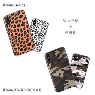 iPhoneケース スマホケース 携帯ケース メンズ レディース(iPhoneケース)