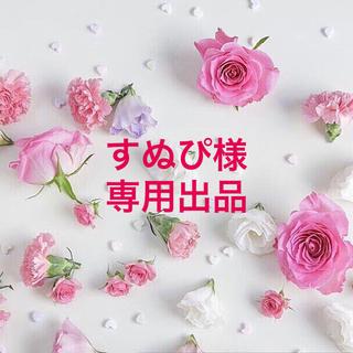 すぬぴ様専用出品♡♡(ピアス)