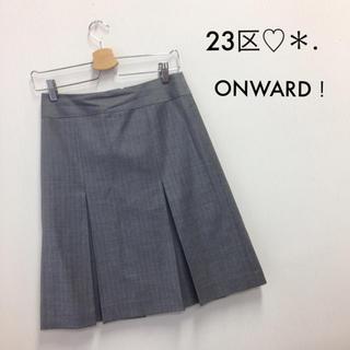 ニジュウサンク(23区)のみーちゃん様専用★(ひざ丈スカート)