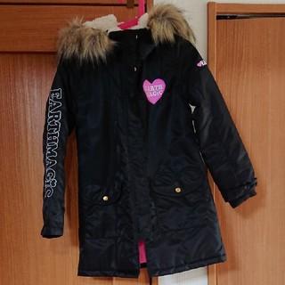 アースマジック(EARTHMAGIC)のYuna様専用 130cm アースマジック モッズコート(ジャケット/上着)