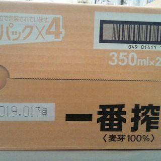 キリン(キリン)のキリン 『一番搾り』 350ml 24本入り(ビール)