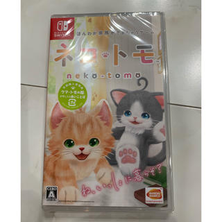 Nintendo Switch - ネコ・トモ 新品 Nintendo Switch
