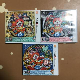 ニンテンドー3DS(ニンテンドー3DS)の妖怪ウォッチ2 真打&元祖&本家 3DSソフト(携帯用ゲームソフト)