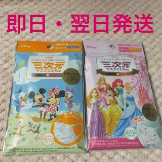 ディズニー(Disney)の【新品未開封】三次元 マスク 子供用 ディズニー 10枚(外出用品)