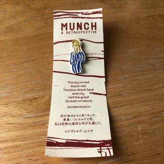 ムンクの叫び ピンバッチ(美術館/博物館)