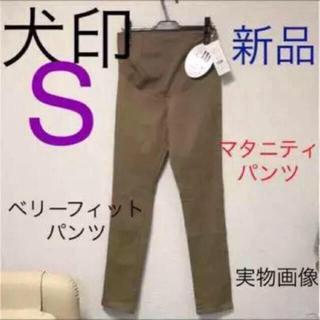 マタニティ パンツ✴️新品 •Sサイズ  ベリーフィットパンツ
