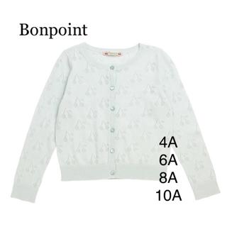 Bonpoint - 19ss 新作 ミントグリーンカーディガン