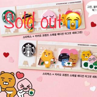 Starbucks Coffee - 韓国スタバ カカオフレンズ コラボ