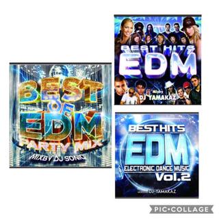 新品未使用 edm mixcd  3点セット  激安(クラブ/ダンス)