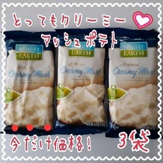 コストコ(コストコ)のクリーミーマッシュポテト  3袋(乾物)