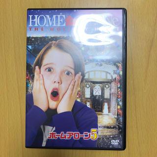ホーム・アローン 5(外国映画)