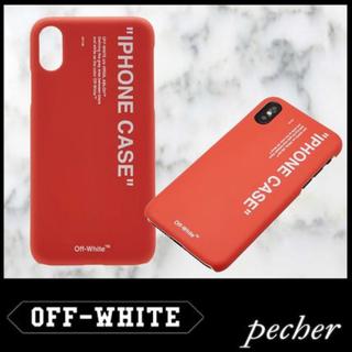 オフホワイト(OFF-WHITE)のiPhone X ケース off-white オフホワイト(iPhoneケース)