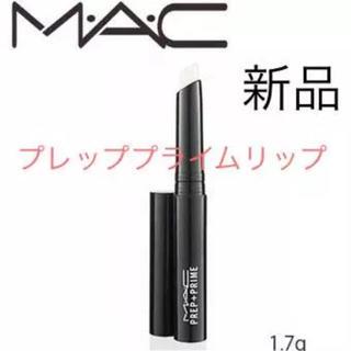 マック(MAC)のMAC  プレッププライムリップ(リップライナー)