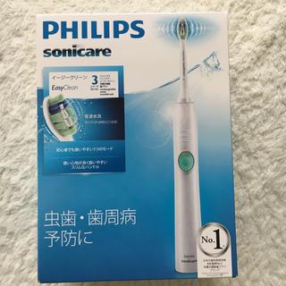 フィリップス(PHILIPS)のPHILIPS 電動歯ブラシ 新品(電動歯ブラシ)