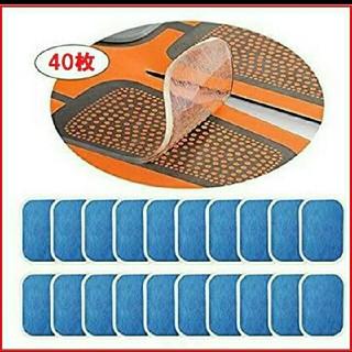 シックスパック(SIXPACK)のEMS用 ジェルシート シックスパック対応交換パッド 40枚☆送料無料 (トレーニング用品)