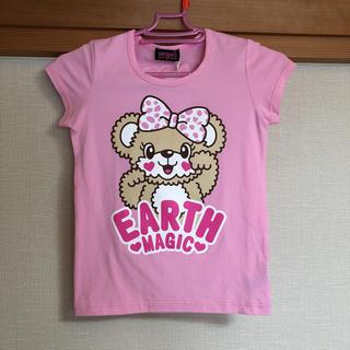 EARTHMAGIC - アースマジック Tシャツ 140