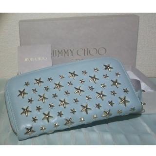 ジミーチュウ(JIMMY CHOO)のJIMMY CHOO/ジミーチュウ ラウンド 長財布(財布)