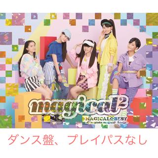 magical2 マジカルマジカル CD+DVD(キッズ/ファミリー)
