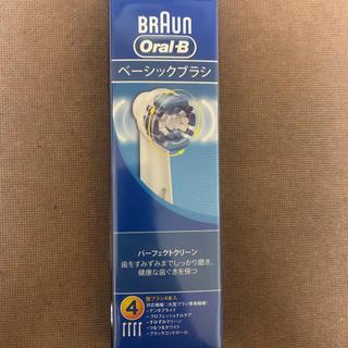 ブラウン(BRAUN)のベーシックブラシ 4本(電動歯ブラシ)