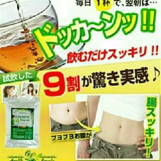 キャンデト茶 50包 デトックスティー(ダイエット食品)