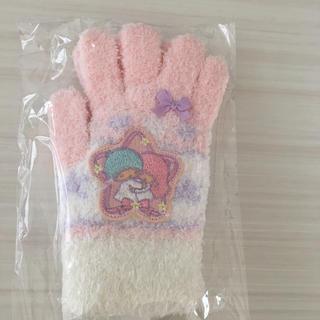 リトルツインスターズ(リトルツインスターズ)のサンリオ 子供用 手袋 新品未開封(手袋)