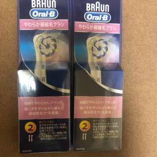 ブラウン(BRAUN)のやわらか極細毛ブラシ 4本(電動歯ブラシ)