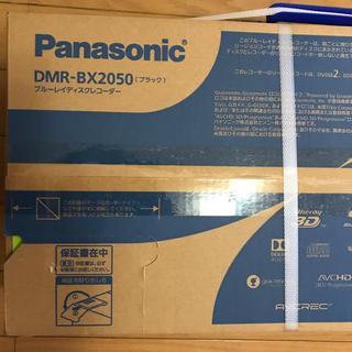 パナソニック(Panasonic)のパナソニック DMR-BX2050新品未開封(ブルーレイレコーダー)