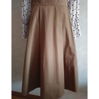 NATURAL BEAUTY BASIC - 【未使用】NBBのスカート