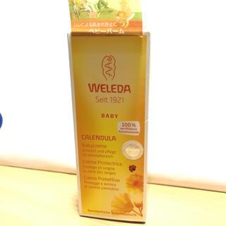 ヴェレダ(WELEDA)のヴェレダ  カレンドラ ベビーバーム (おむつまわり用クリーム) 75ml(ベビーローション)
