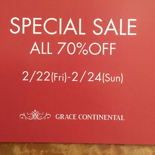 グレースコンチネンタル(GRACE CONTINENTAL)のGRACE CONTINENTALグレイスコンチネンタル スペシャルセール招待状(ショッピング)