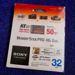SONY - 🌟新品🌟 メモリースティック PRO-HG DUO 32GB