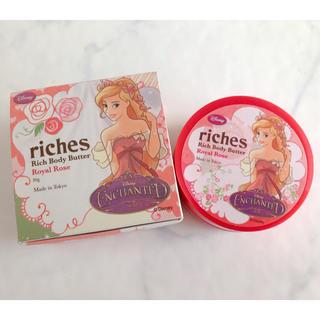ディズニー(Disney)の新品【riches】リッチボディバターR ボディクリーム(ボディクリーム)