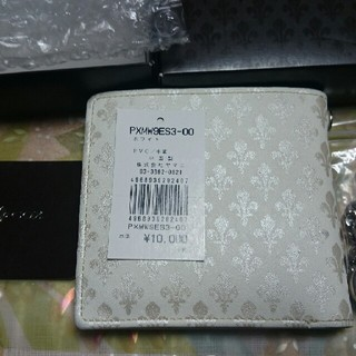 パトリックコックス(PATRICK COX)のコマにゃん様専用(折り財布)