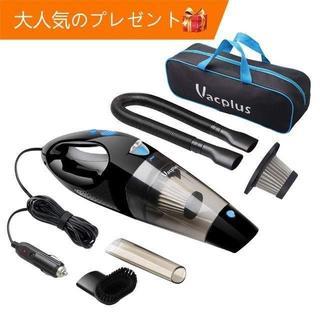 Vacplus【2018最新版】 車用掃除機(掃除機)