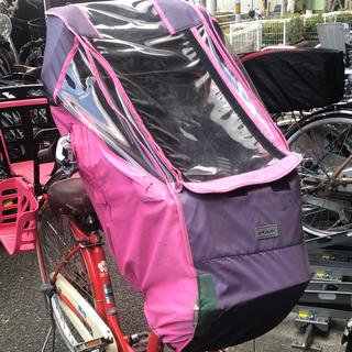 チャイルドカバー muimuiさん専用(自転車)