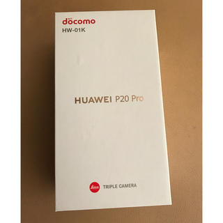 エヌティティドコモ(NTTdocomo)の美品 huawei p20 pro hw 01k  ドコモ(スマートフォン本体)