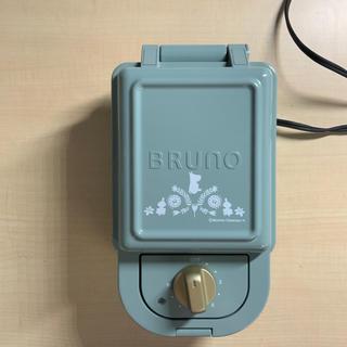 BRUNO ムーミン ホットサンド(サンドメーカー)
